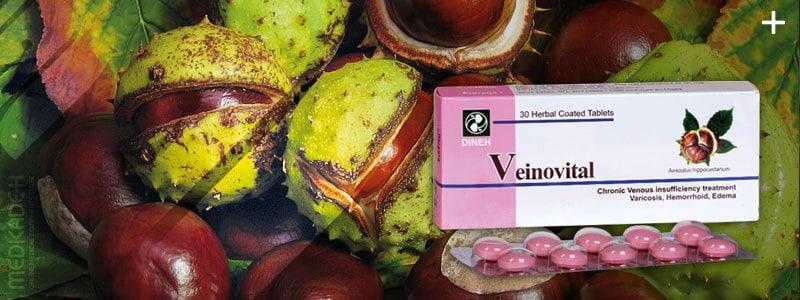درمان واریس پا با کرم گیاهی ونوویتال