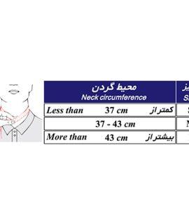 گردنبند طبی اسفنجی قوس دار طب و صنعت 50300 tebosanat
