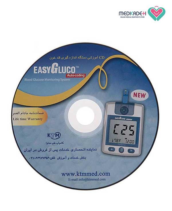 دستگاه تست قند خون ایزی گلوکو EASY GLOCO