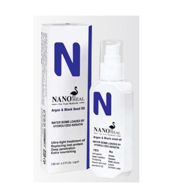 روغن سیاه دانه (نانو آرگان) نانوهیل NANOHEAL